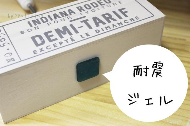 コロコロ 収納 洋服 手入れ 耐震ジェル 収納アイデア (4)