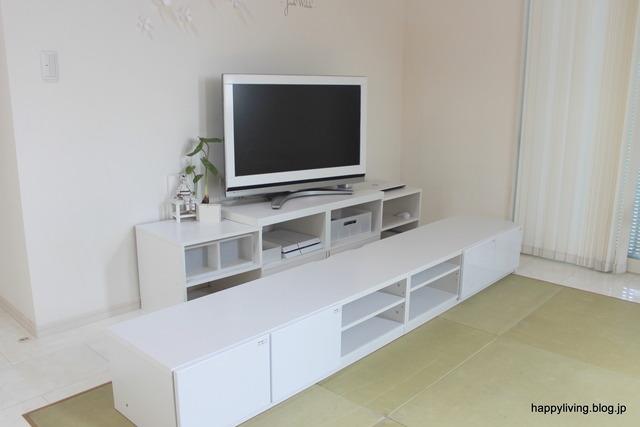 ホワイトインテリア 畳コーナー リビング テレビボード (2)