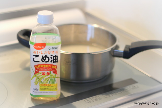 お弁当ごはん 固まらない 冷めたご飯 こめ油 (2)
