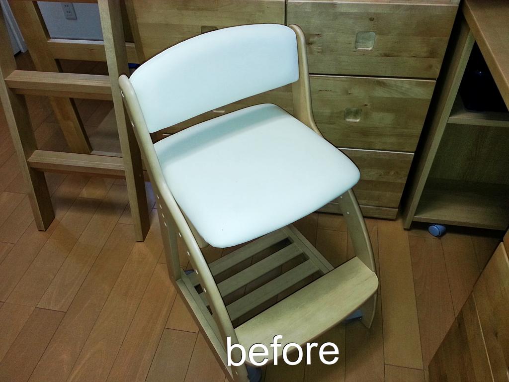 子供部屋 男の子 勉強椅子 リメイク before