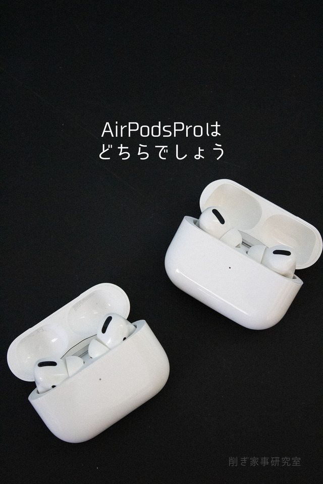 AirPodsPro AirBass6