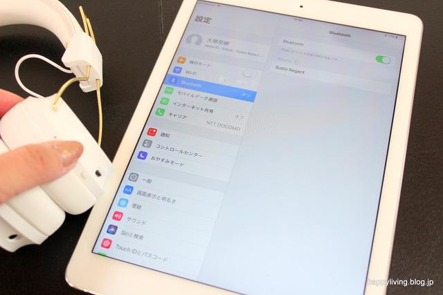 Sudio REGENT ワイヤレス ヘッドホン ホワイト おしゃれ (4)