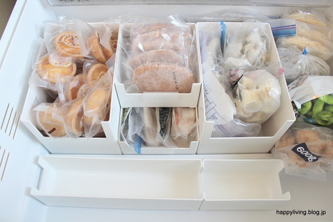 冷凍庫 収納 カインズ スキット Skitto ケース 仕切り (9)