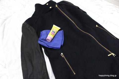 袖が革のコート 自宅で洗濯 (2)