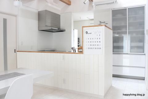 キッチン カウンター壁 掃除がラク 山善 クッションパネル (2)