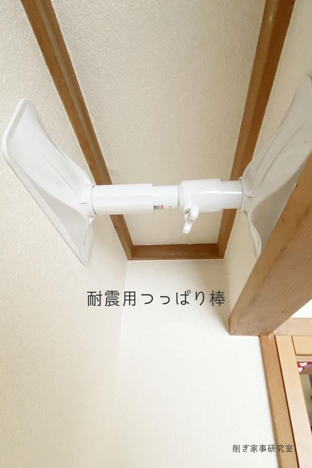下り壁 収納3