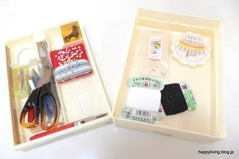 裁縫箱 中身 (1)