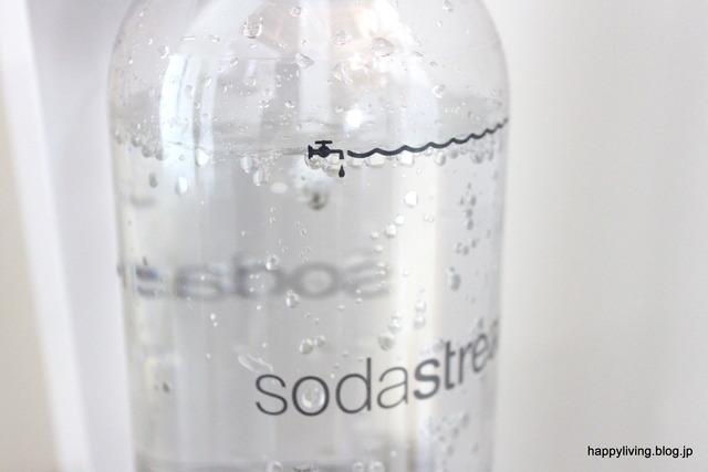 コストコ ソーダストリーム 料理 炭酸水 家で作る (2)