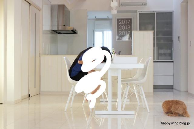 ポスター 生活感のない部屋目指す ホワイトインテリア (1)