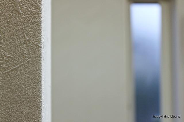 サンゲツ SP2133 壁紙 クロス アクセント ヘリンボーン