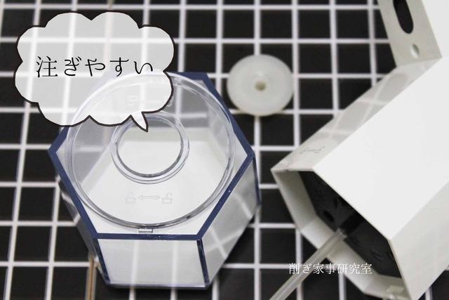 泡ハンドソープディスペンサー 液体 おしゃれ 自動 (3)