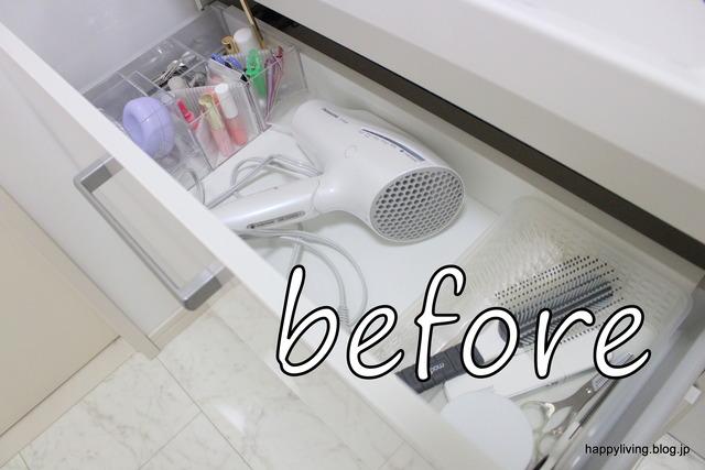 セリア 開け閉めいらずBOX ミニ 洗面台収納 ヘアゴム (2)