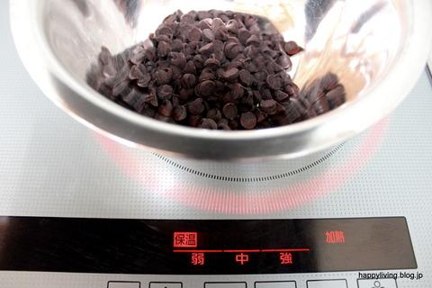 チョコレート 湯煎 保温 簡単 (3)