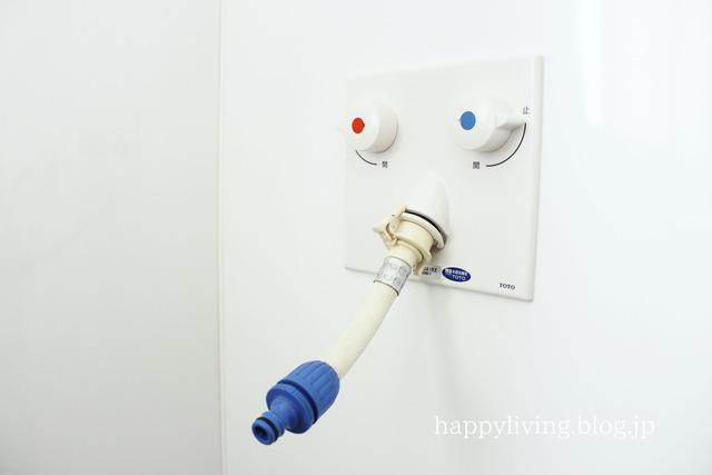 お風呂 窓 掃除 便利グッズ ホース 繋ぎ 洗濯機 (5)