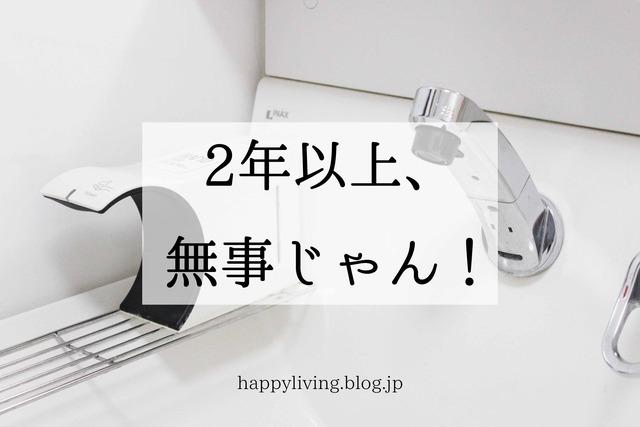 サラヤ ハンドソープ 自動 詰め替え 他の (1)