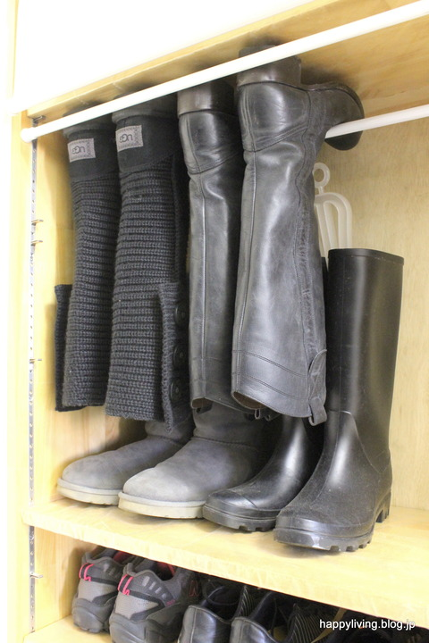 つっぱり棒 ブーツ収納 アイディア (3)