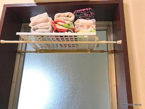 洗面所 タオル収納