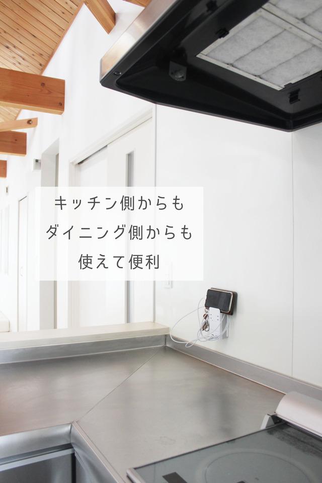キッチンコンセント4