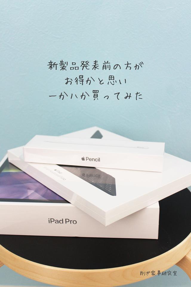 iPad MacBook 10