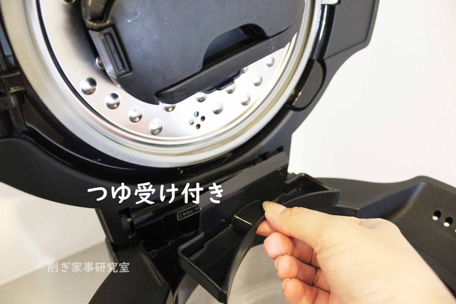 ホットクック おいしい 便利 削ぎ家事 調理家電 (8)