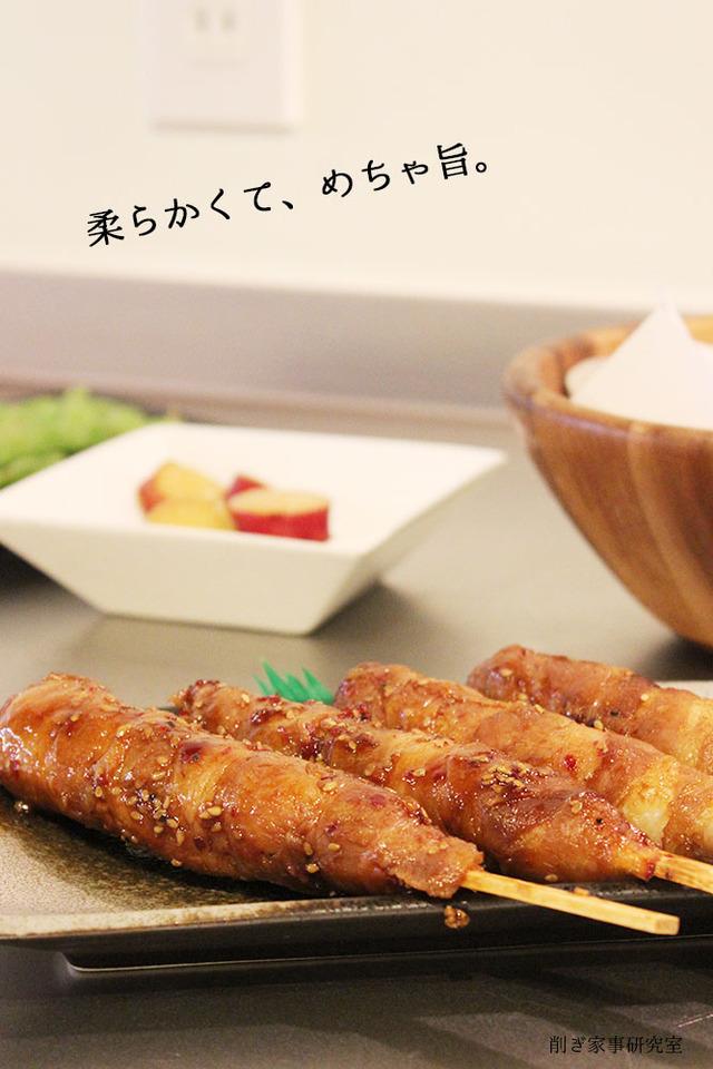 削ぎ活 鍋 減らす 片付け (6)