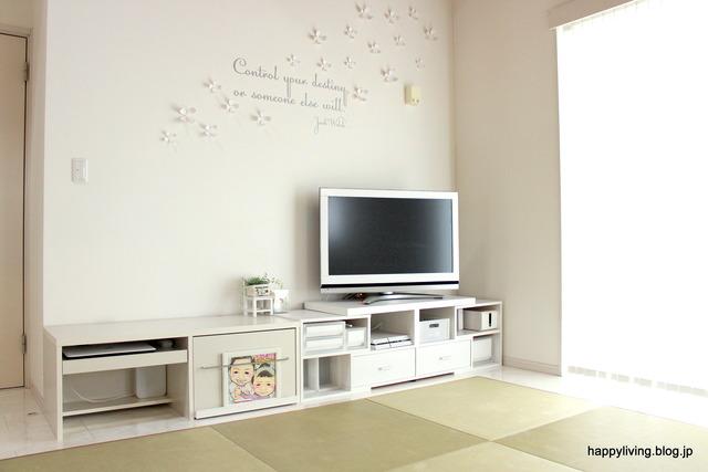 テレビ ホワイトインテリア パソコン シンプル リビング (3)