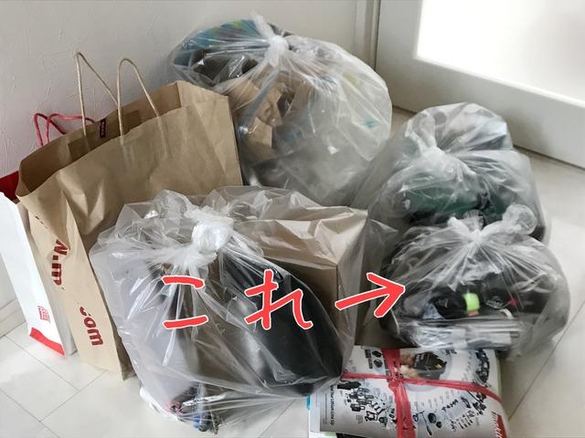 コンセント ケーブル コード 断捨離 片付け 削ぎ活 (1)