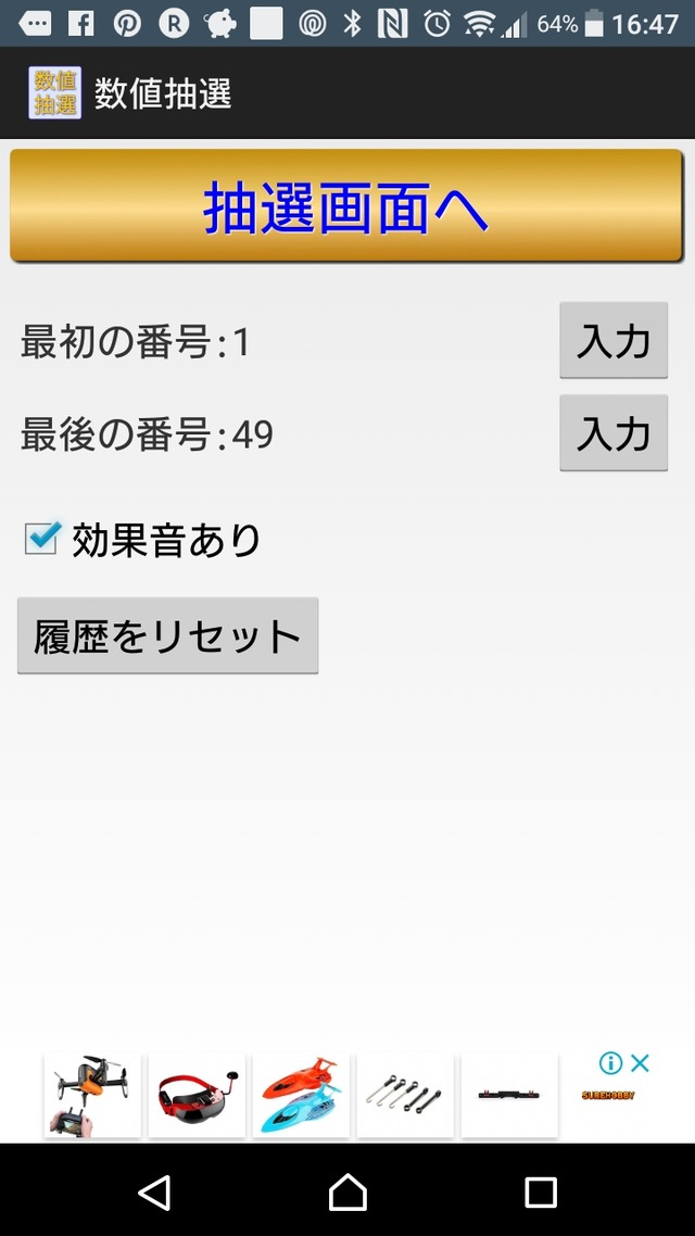 がんばらない家事 プレゼント企画 giftee 大塚奈緒 (4)