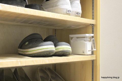 ダイソー調味料ケース 靴臭い対策 重曹 (1)
