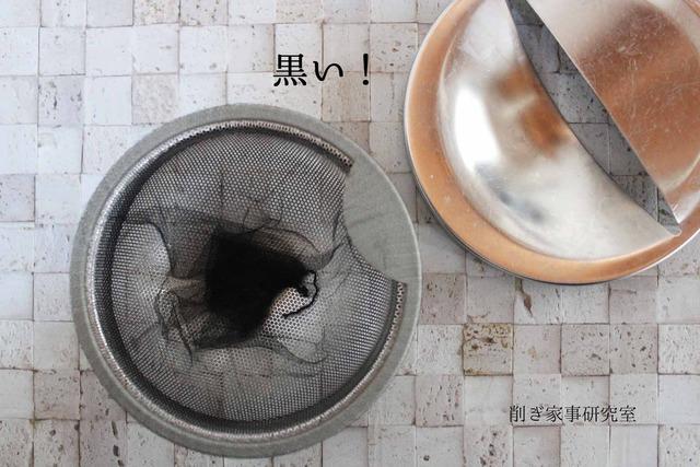 セリア 水切りストッキングネット 黒 ブラック 排水口 (3)
