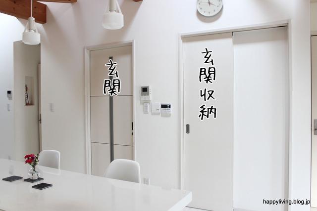 家づくり ドア 建具 選び方 失敗 明り取り (9)