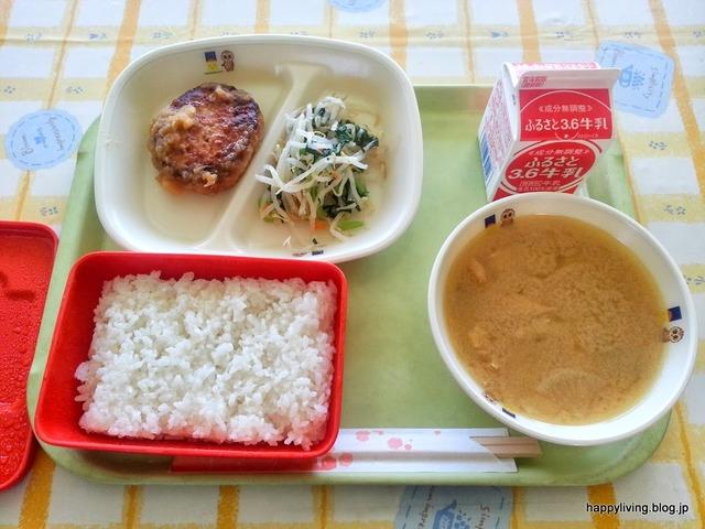 学校給食 試食