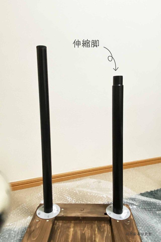 IKEA 伸縮テーブル脚3