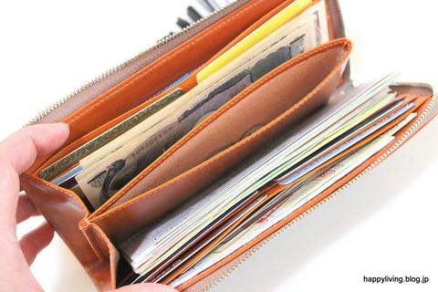 ラクな財布