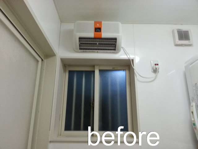 涼風暖房機 before