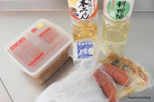 ポリCOOK 湯煎調理 ポリ袋 ポリクック 防災食 (12)