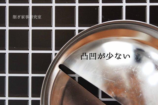 セリア 水切りストッキングネット 黒 ブラック 排水口 (5)