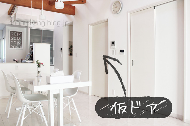 家づくり ドア 建具 選び方 失敗 明り取り (11)