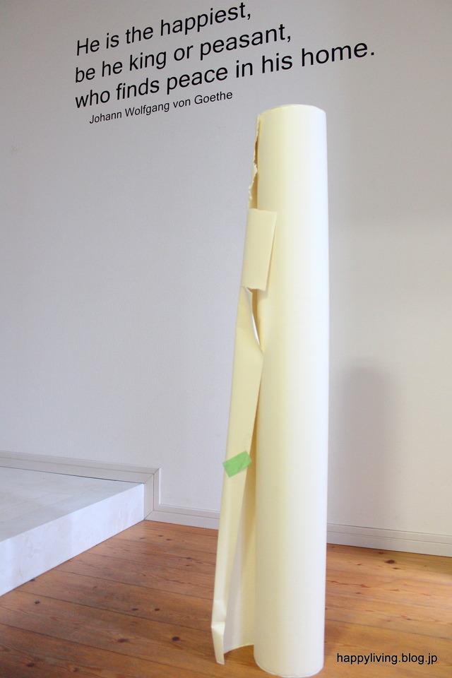 EBクロス リコール サンゲツ 壁紙 ボロボロ 張替え