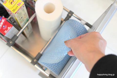 キッチン収納 アイディア ニトリ 使い捨て台ふきん (5)