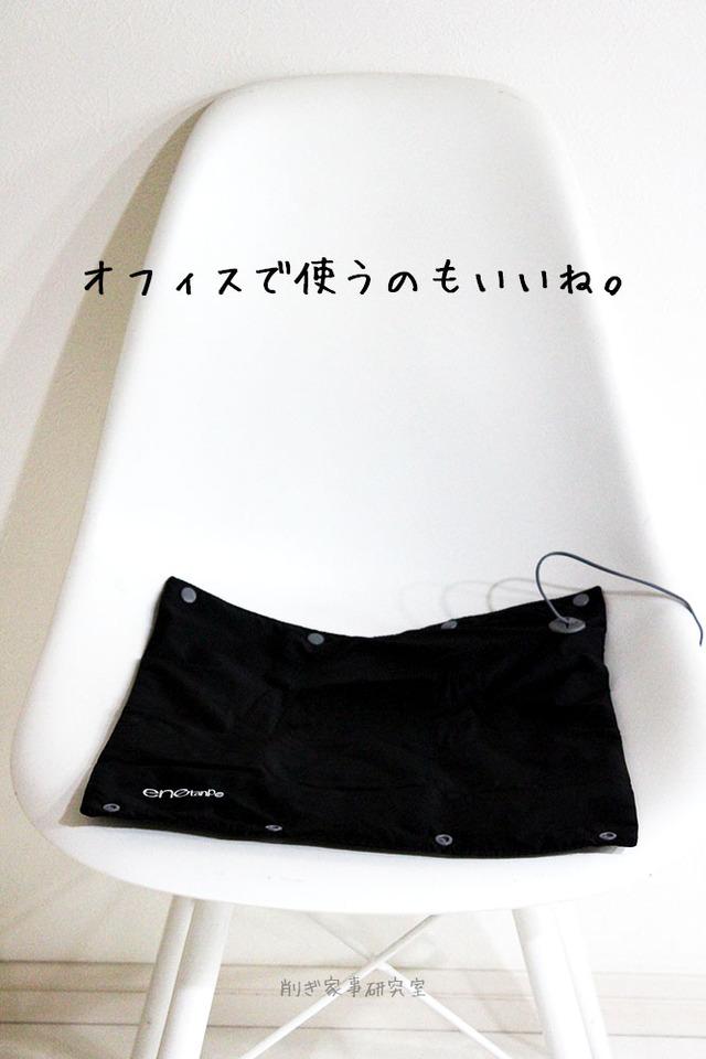 エネタンポ シートヒーター スポーツ観戦 防寒 (5)