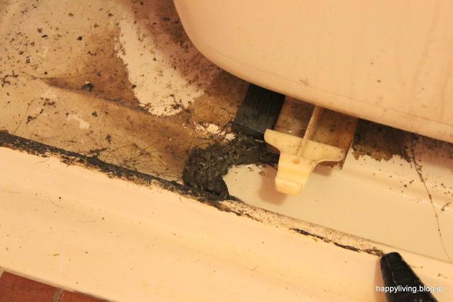 ケルヒャー お風呂掃除 エプロン 浴室 (4)