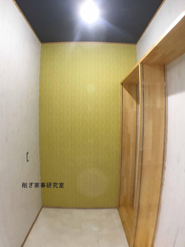 壁紙 DIY アクセントクロス 納戸 収納 (3)