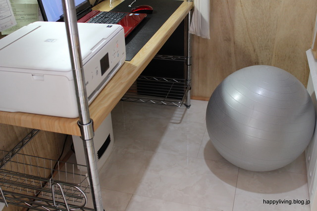 山善 人感センサー付きセラミックヒーター 暖房器具シンプル (14)