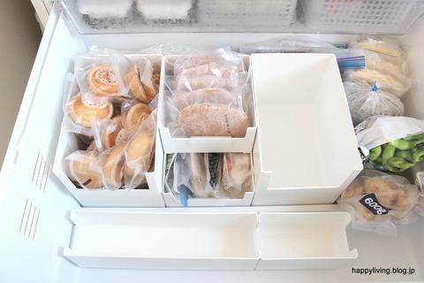 冷凍庫 収納 カインズ スキット Skitto ケース 仕切り (8)
