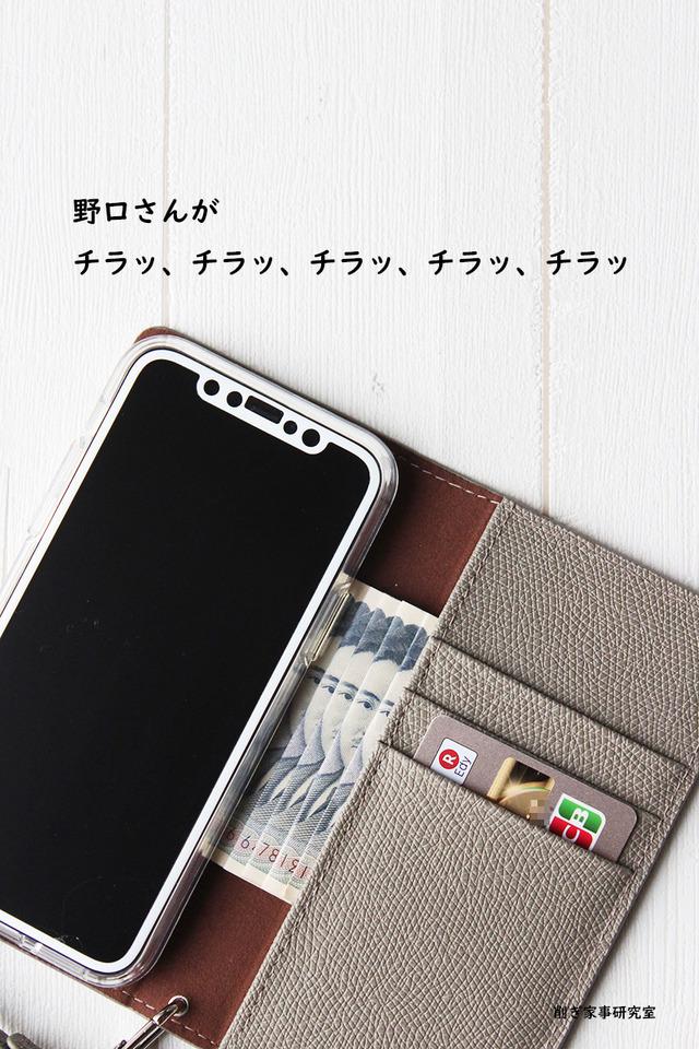 スマホカバー 手帳型 電子マネー 左利き (2)