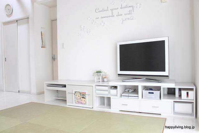 テレビ ホワイトインテリア パソコン シンプル リビング (1)
