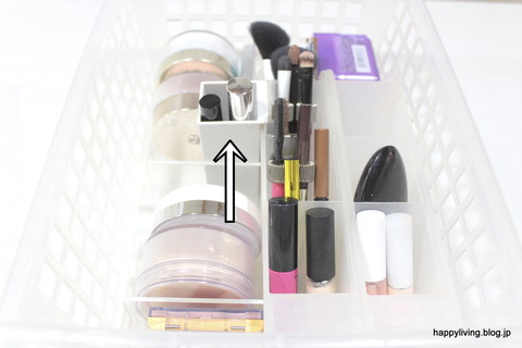 化粧品 収納アイディア 無印良品 ペンホルダー  (12)