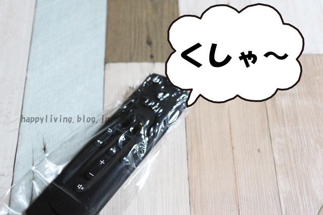 fire TV スティック リモコン用ラップフィルム サイズ 汚れ防止 (4)