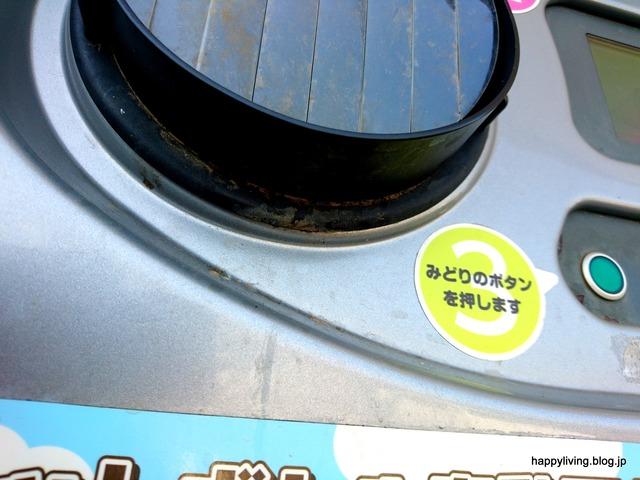ペットボトル リサイクル 面倒 ポイント 買い物カゴ収納 (8)